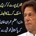 Imran Khan Ka Sab Se acha Elaan Ap Khush Ho Jao Gye.