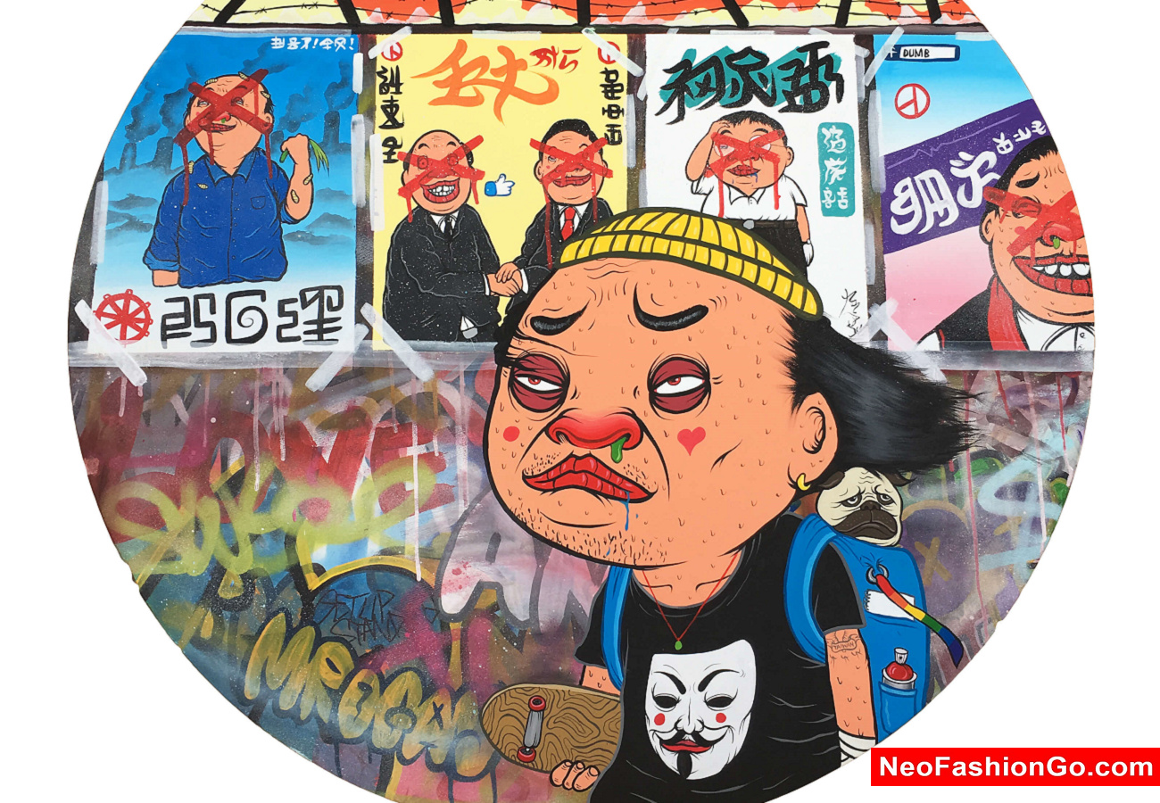 CWNTP 2018 高雄藝術博覽會:新苑藝術 臺灣塗鴉藝術家黑雞先生 - 華人世界時報 CWNTP