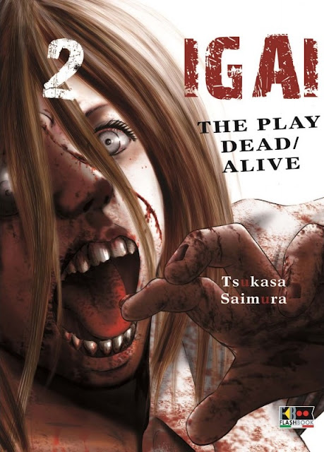 Igai: The Play Dead/Alive #2