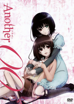 Another: The Other - Inga [01/01] [HDL] 110MB [Sub Español] [MEGA]