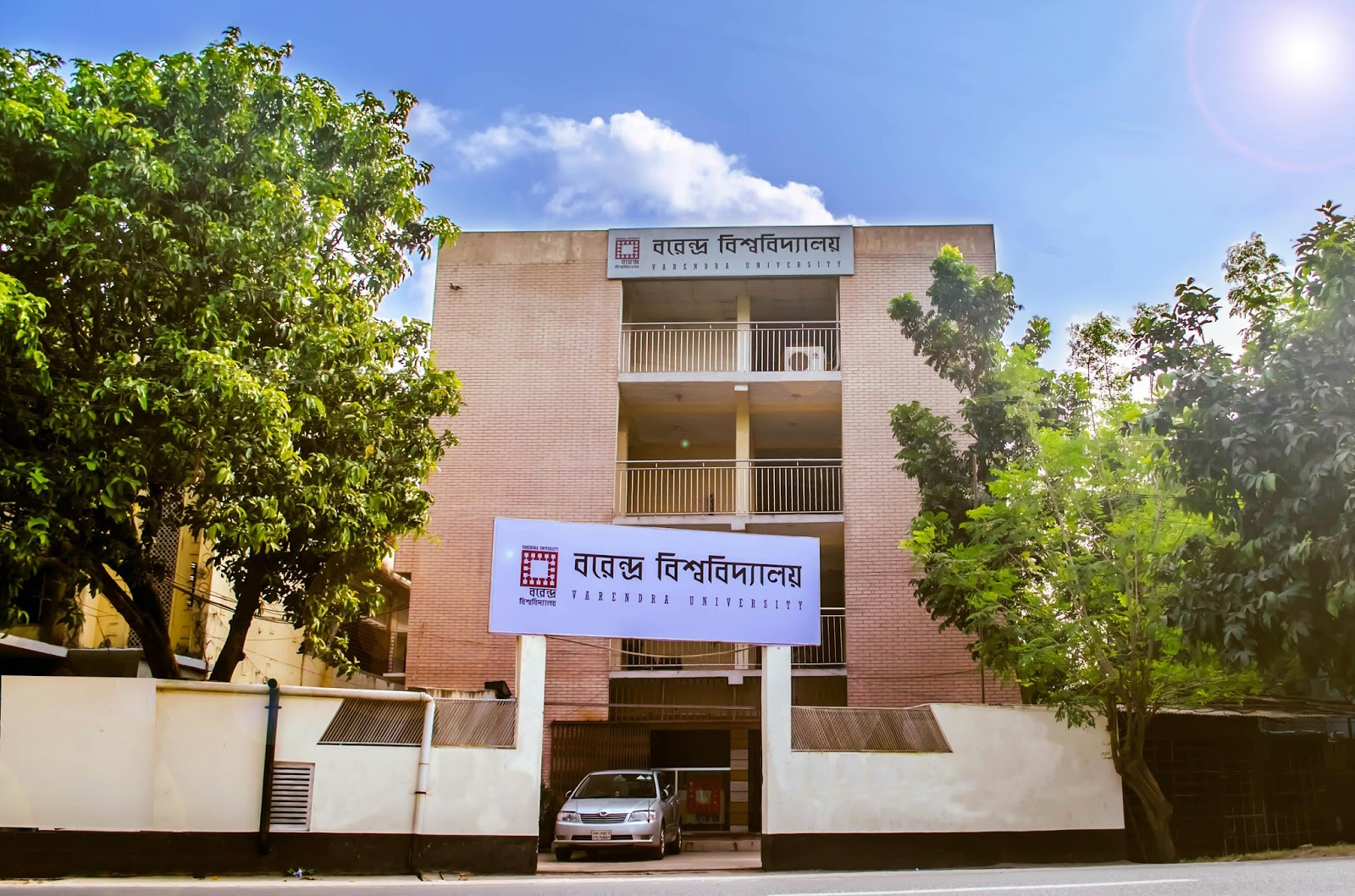Varendra University - University Information
