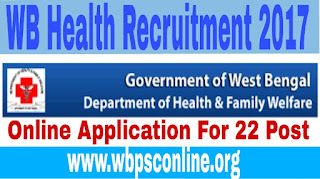 Apply Online For Different Posts in WB Health - West Bengal - image IMG_20170807_152826 on http://wbpsconline.org