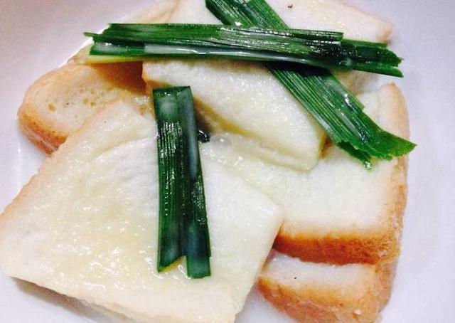 Cara Membuat Resep Roti Kuah Santan Enak