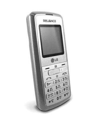 Reliance CDMA operator mobile