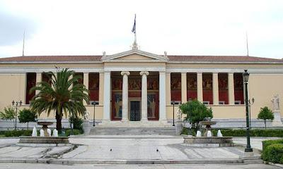 Συλλογικοί προσδιορισμοί και ταυτότητες των Ελλήνων στο Διεθνές Συνέδριο του τμήματος Ιστορίας και Αρχαιολογίας Αθηνών