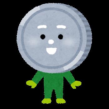 お金のキャラクター(貨幣)