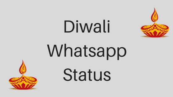 Happy Diwali Whatsapp Status, Quotes, Wishes, Messages, SMS 2016