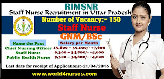 http://www.world4nurses.com/2016/04/rimsnr-staff-nurse-recruitment-2016-in.html