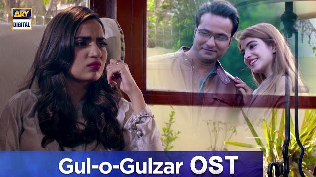 Gul o Gulzar Lyrics, Nirmal Roy