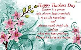 teachers day greetings in kannada