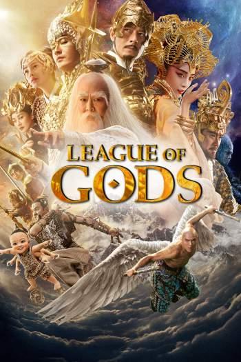 Imagem Liga dos Deuses