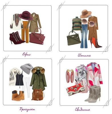 Богемная одежда и мода