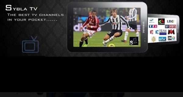 تحميل تطبيق sybla tv تنزيل Sybla TV Télécharger لمشاهدة أفضل القنوات علي هاتفك الخاص بجودات مختلفة