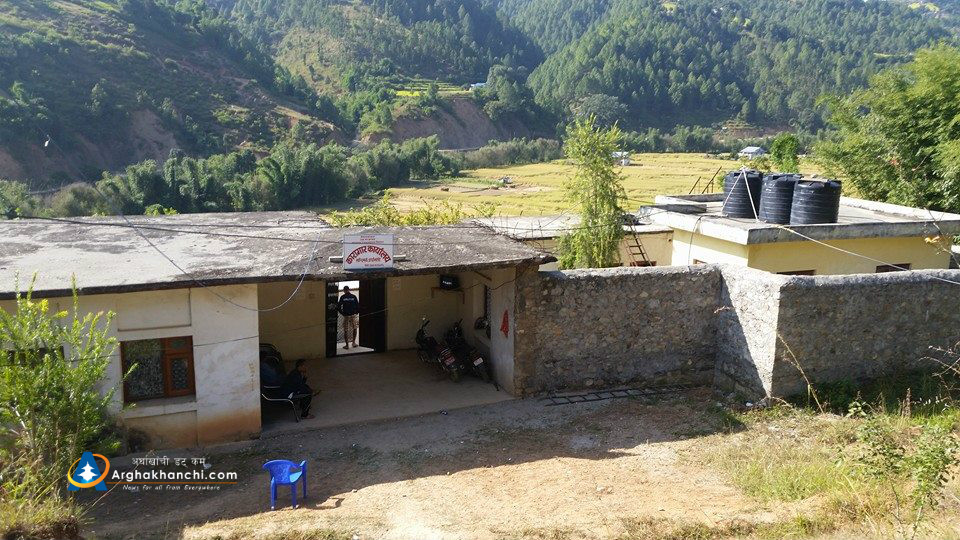 Image result for जिल्ला कारागार अर्घाखाँची