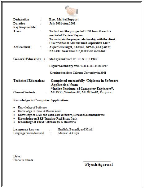Samples of General Cover Letter for Resume Samples of General     harvard referencing