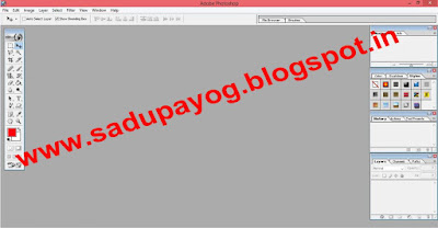 Learn Photoshop in Hindi Sadupayog Best Hindi Blog