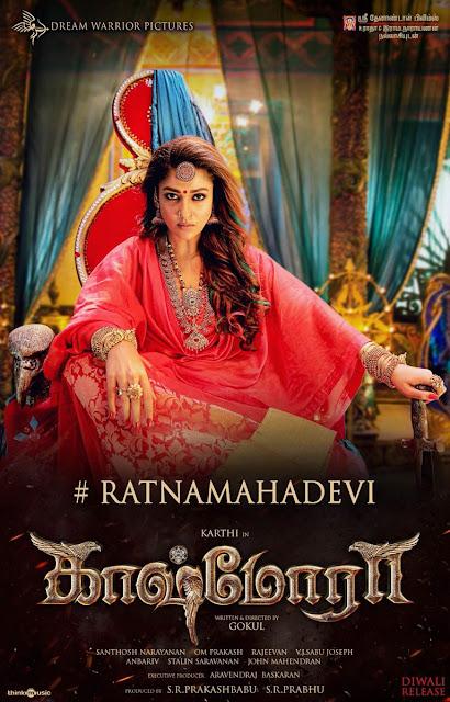 Nayanthara Ratnamahadevi Look in Kaashmora Stills