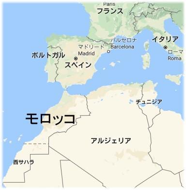 モロッコ Morocco