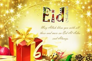 download free eid mubarak hd cards images