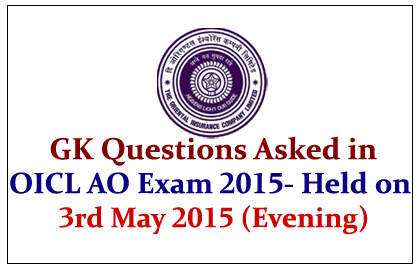 GK Questions Asked in OICL AO Exam