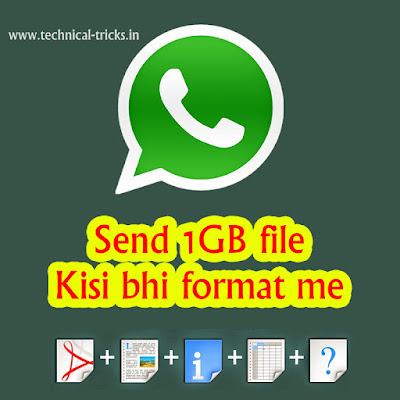 How To Send File Upto 1GB Via Whatsapp In Hindi