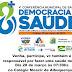 Secretaria de Saúde de Cuitegi promove 4ª Conferência Municipal de Saúde no dia 28 de março.