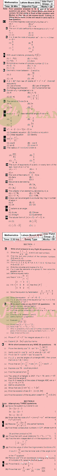 Past Papers of Intermediate Part 1 Lahore Board Mathematics