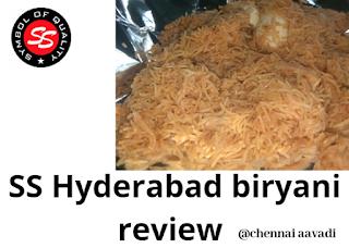 Hotel SS Hyderabad briyani review tamil swiggy