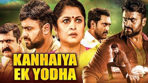 Kanhaiya Ek Yodha 2019 Hindi Dubbed Full Movie Download