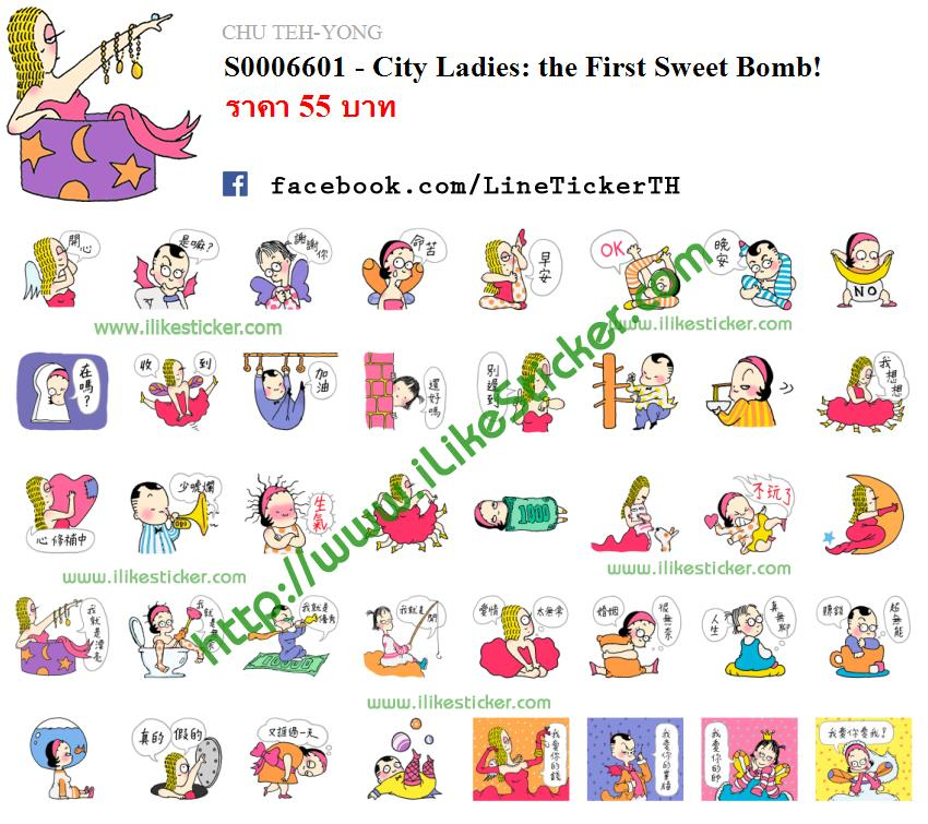 City Ladies: the First Sweet Bomb!