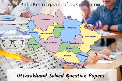 Uttarakhand Exam Papers