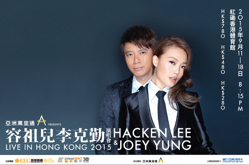 Hacken Lee & Joey Yung | Tour and Concert Tickets - viagogo