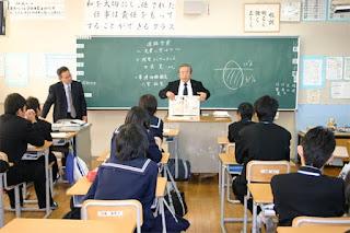Fakta unik pendidikan di Jepang, sekolah di Jepang