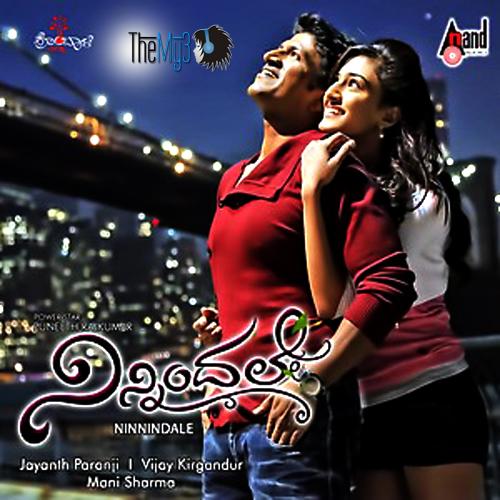 Ninnindale kannada movie free download utorrent.