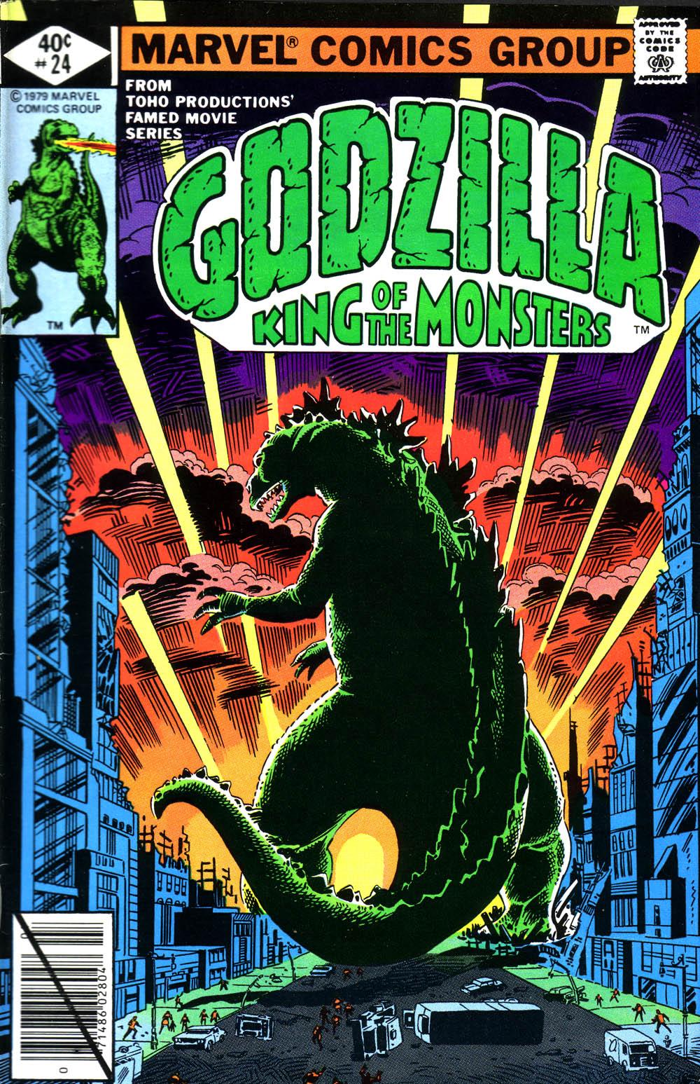 Godzilla (1977) 24 Page 1