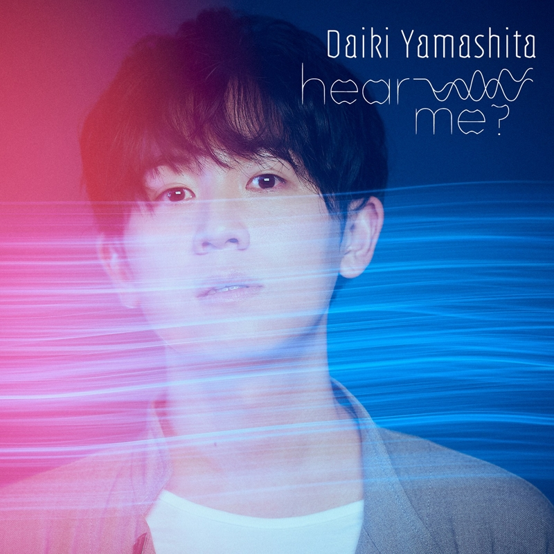 山下大輝 - hear me?