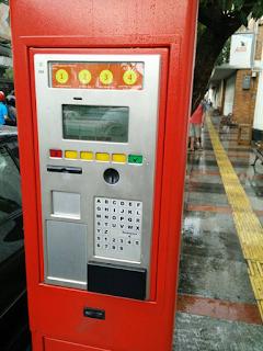 sidoarjo-contoh-parkir