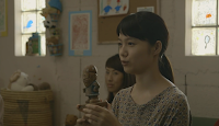 Miyazaki Aoi - 宮﨑 あおい