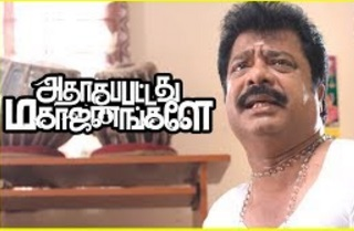 Adhagappattathu Magajanangalay Scenes | Umapathi lie to Pandiarajan | Karunakaran