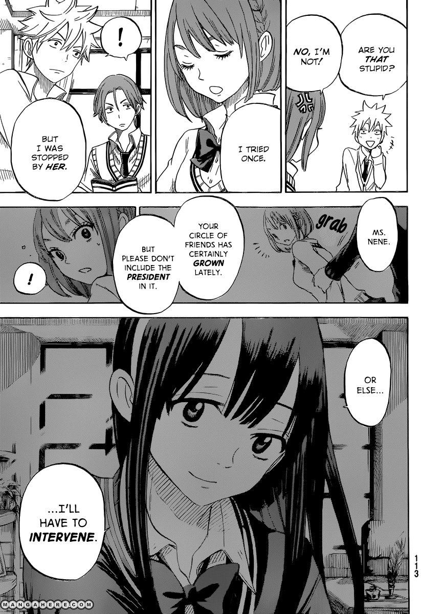 Yamada-kun to 7-nin no Majo 54