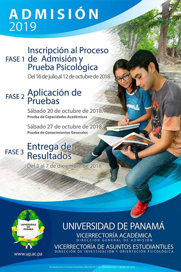 Calendario Escolar Universidad De Panama 2019.Filosofia Universidad De Panama 2018