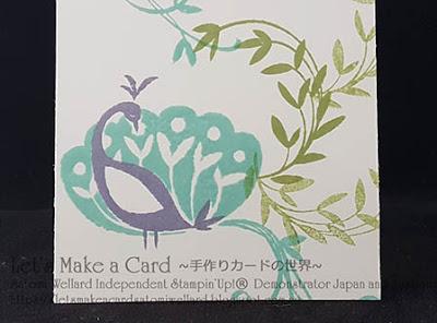 SAB Beautiful Peeacock mini Thank You Card Satomi Wellard-Independent Stampin'Up! Demonstrator in Japan and Australia, #su, #stampinup, #cardmaking, #papercrafting, #sab #2018occasionscatalog, #box #beautifulpeacock #thankyoucard  #スタンピン #スタンピンアップ #スタンピンアップ公認デモンストレーター #ウェラード里美 #手作りカード #スタンプ #カードメーキング #ペーパークラフト #スクラップブッキング #ハンドメイド #オンラインクラス #スタンピンアップオンラインオーダー #スタンピンアップオンラインショップ #動画 #フェイスブックライブワークショップ#セラブレーション#SAB #ビューティフルピーコック