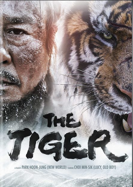 The Movie Sleuth: New To Blu: Well Go USA: The Tiger: An Old