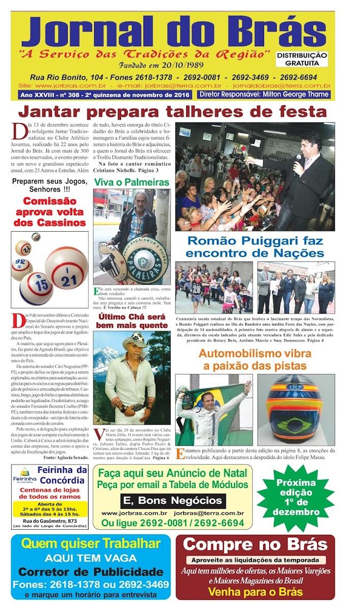 Destaques da Ed. 308 - Jornal do Brás