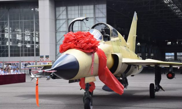 Image Attribute: The first plane of the FTC-2000G series during a ceremony held at AVIC's Guizhou plant this week. Photo: Company Handout.