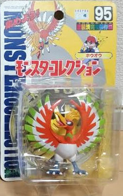 Ho-Oh figure Tomy Monster Collection series