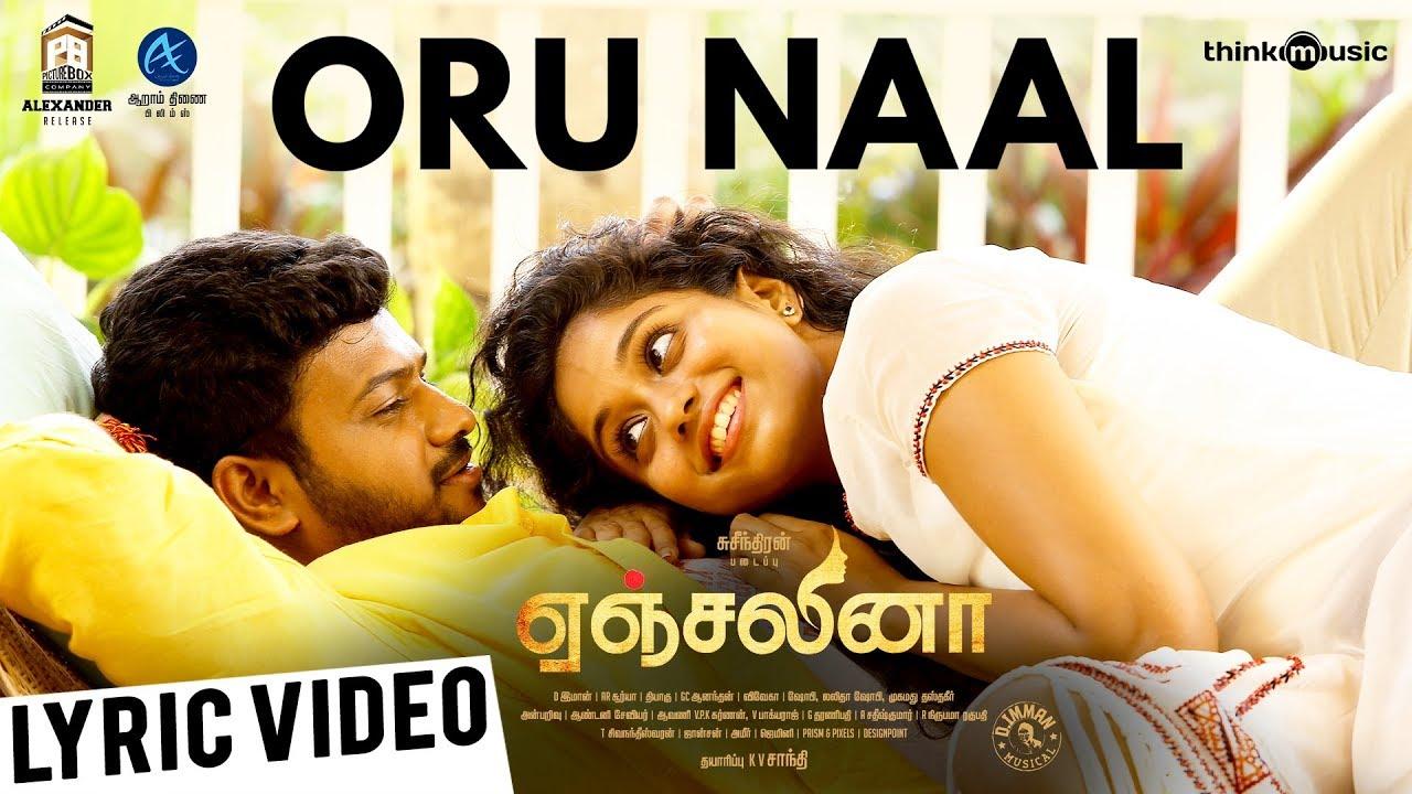 tamil movie songs lyrics pdf download