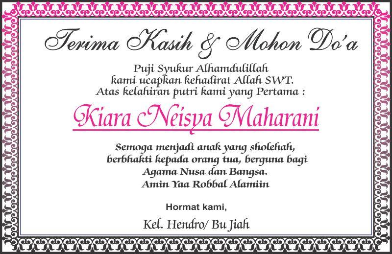 Undangan ucapan terima kasih souvenir undangan pernikahan