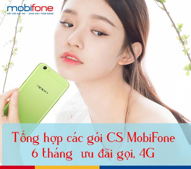 CS Mobifone