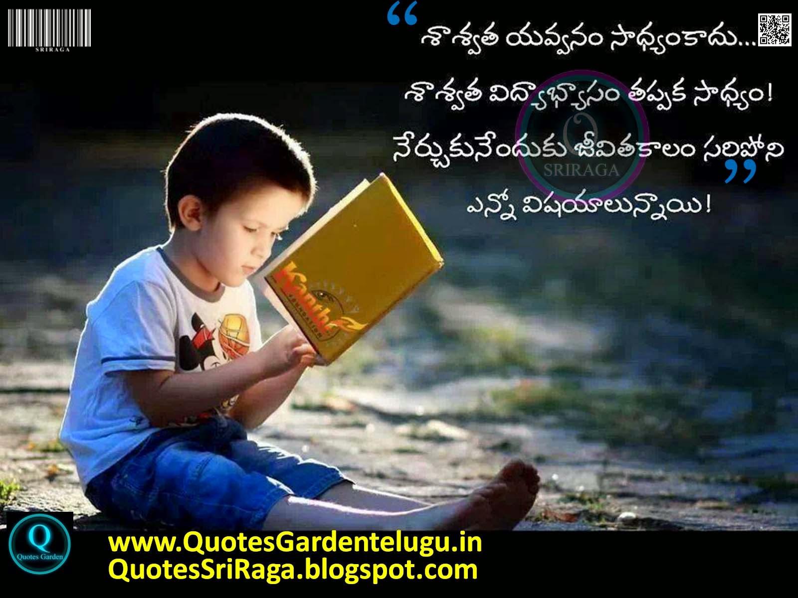 Education life